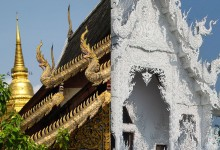 Don't Confuse Chiang Mai with Chiang Rai
