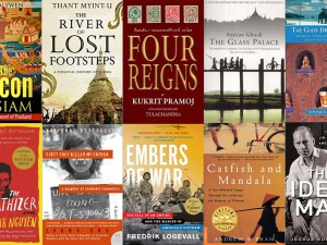Ten Books to Read Before You Visit Southeast Asia